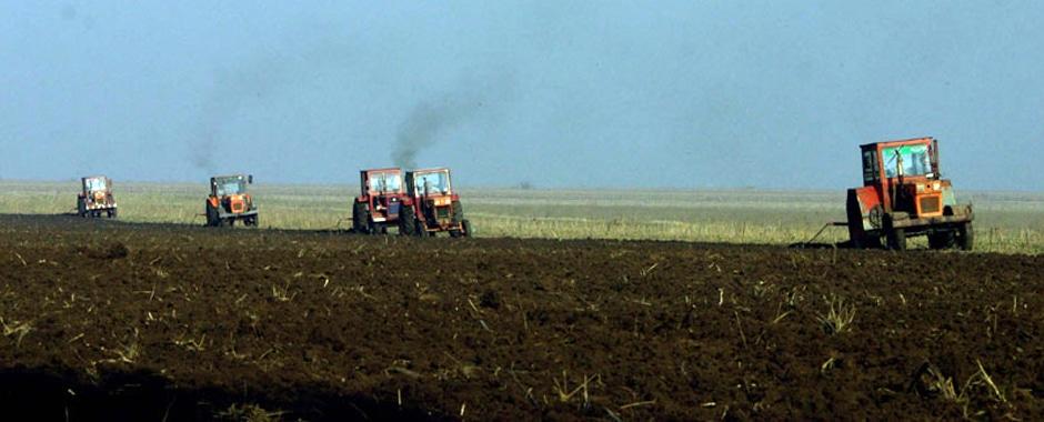 terenurilor agricole
